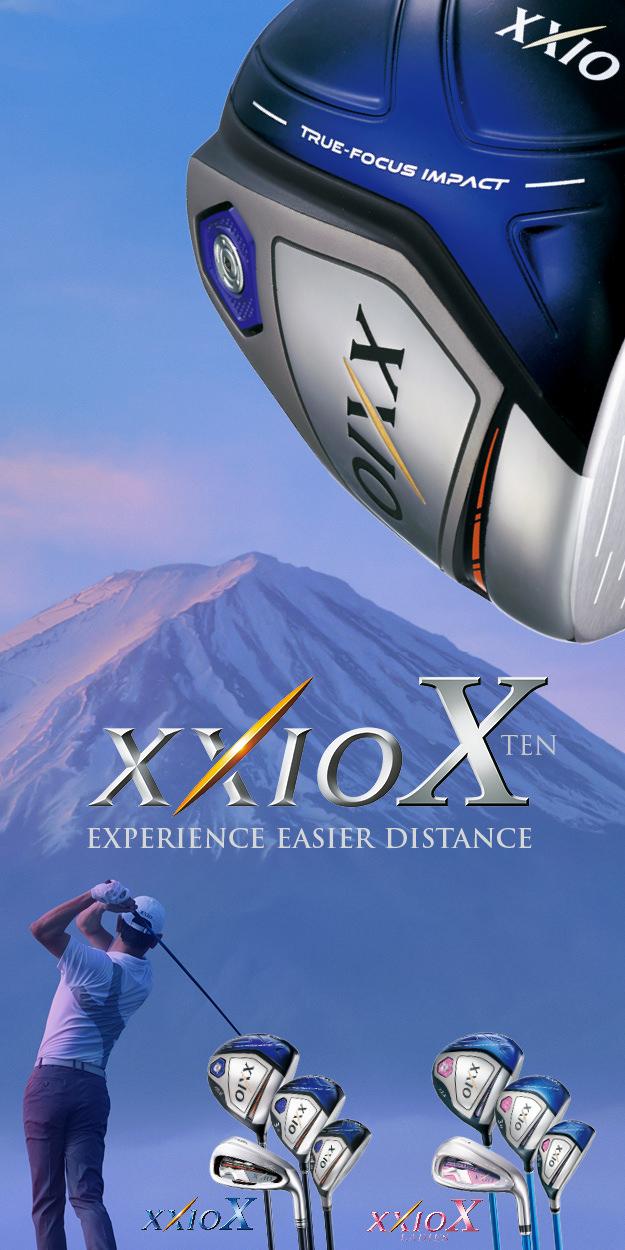Découvrez la nouvelle gamme XXIO10