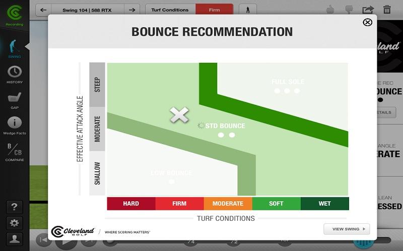 bounce-reco.jpg