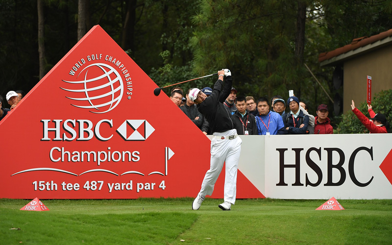 Matsuyama. Crédit photo : HSBC/Getty Images