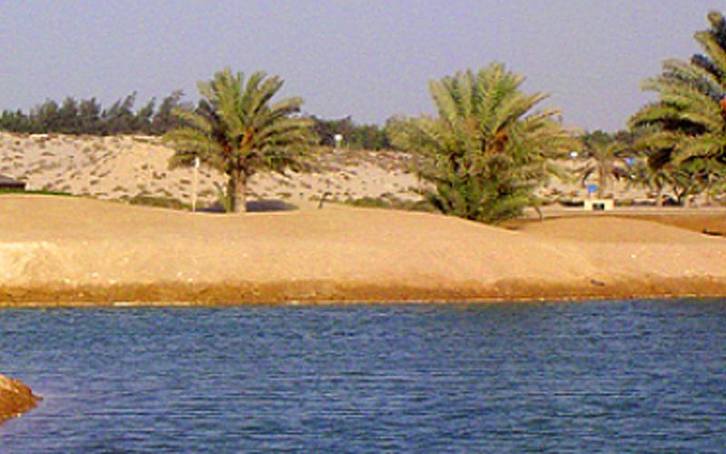 Photo Club de golf Al Ghazal