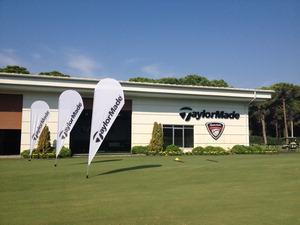 Science-fictions ou réalité : TaylorMade ouvre un laboratoire du golf