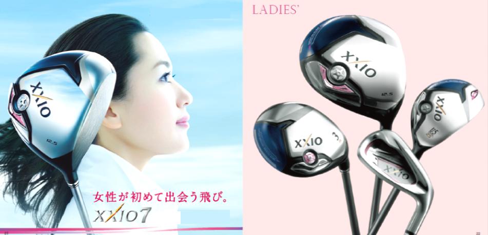 XXIO7 : une gamme de clubs de golf japonaise pour les Ladies